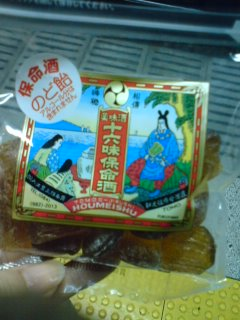 広島ののど飴
