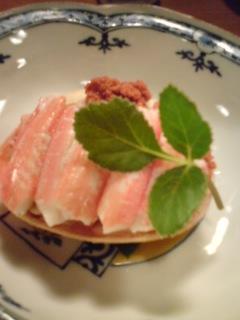 金沢 寿司  1